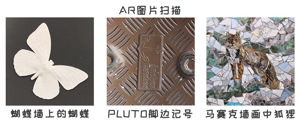 AR.jpg